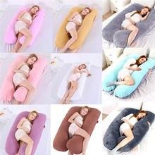 65x120 см u образная Подушка для беременных подушка всего тела