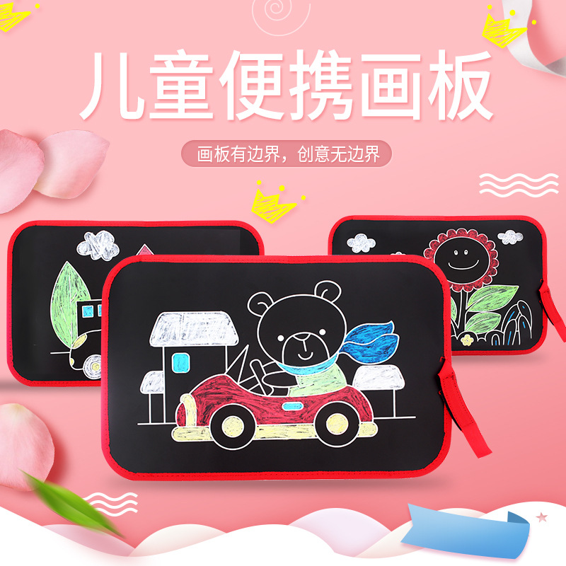 Children Doing Homework Portable Magic Graffiti Wipable-Small Drawing Board Baby Educational Early Childhood Calligraphy Reading