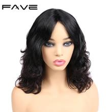 FAVE Short Bob Wig Lace Middle Part Brazilian Human Remy Hai