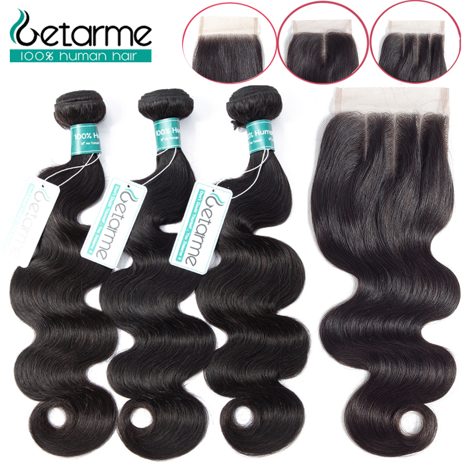 Getarme Hair 3 Bundles With Closure Body Wave 10-26inch Remy Peruvian Hair Bundles With 4X4 Lace Closure Human Hair Bundles