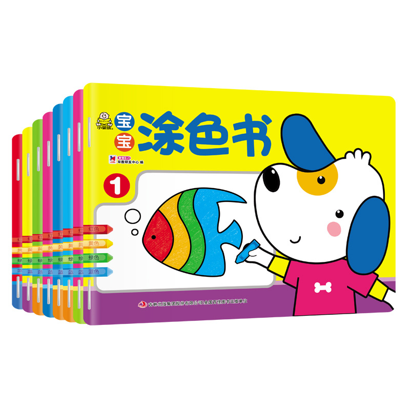 Baby Painting Book Case 8 This CHILDREN'S Painting Book Coloring Graffiti Stick Figure