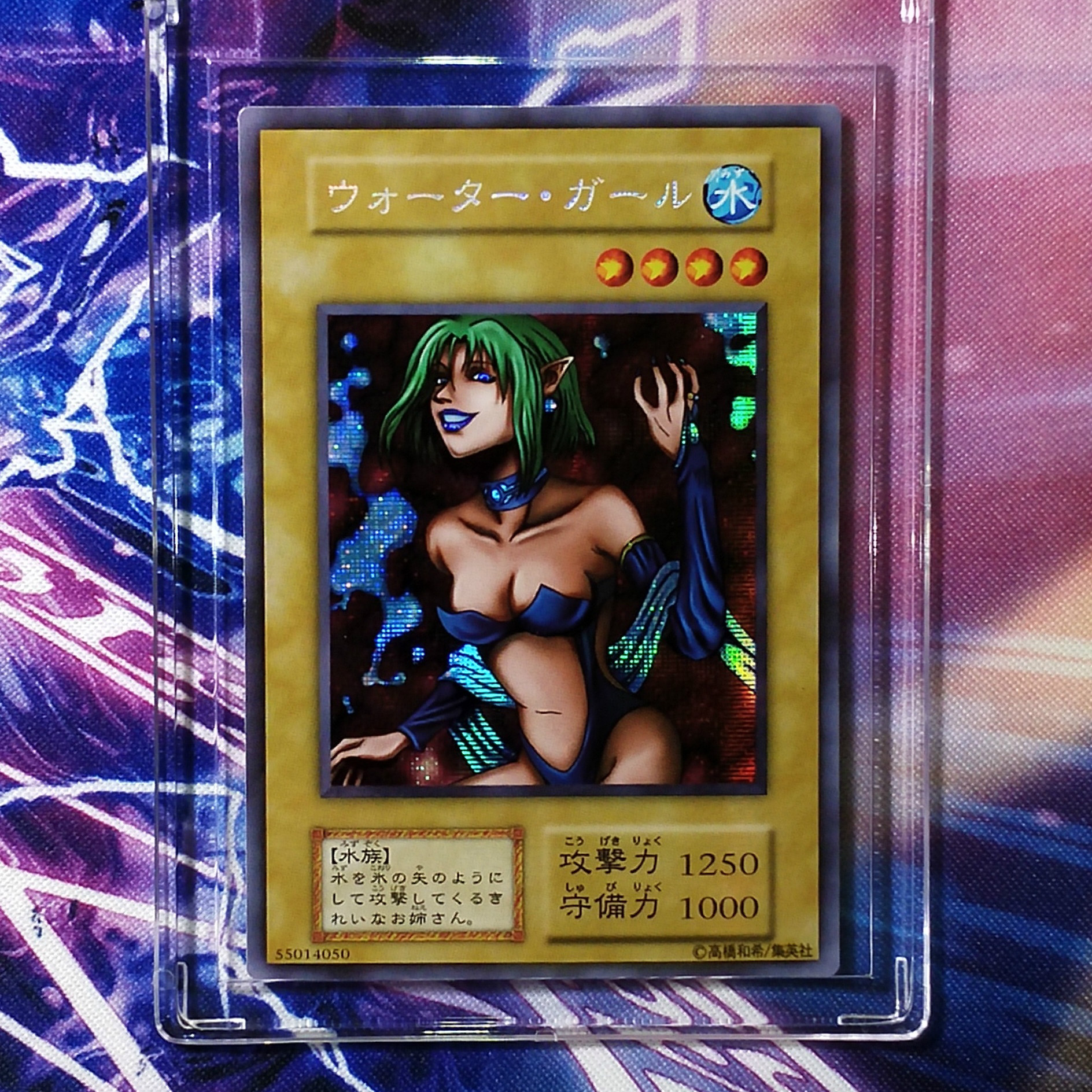 Yu Gi Oh Water Girl Early Love Edition DIY Colorful Toys Hobbies Hobby Collectibles Game Collection Anime Cards