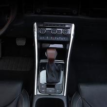 Lsrtw2017 Abs Central Control Gear Side Trims Door Handle for Skoda Kodiaq GT Interior Mouldings Accessories