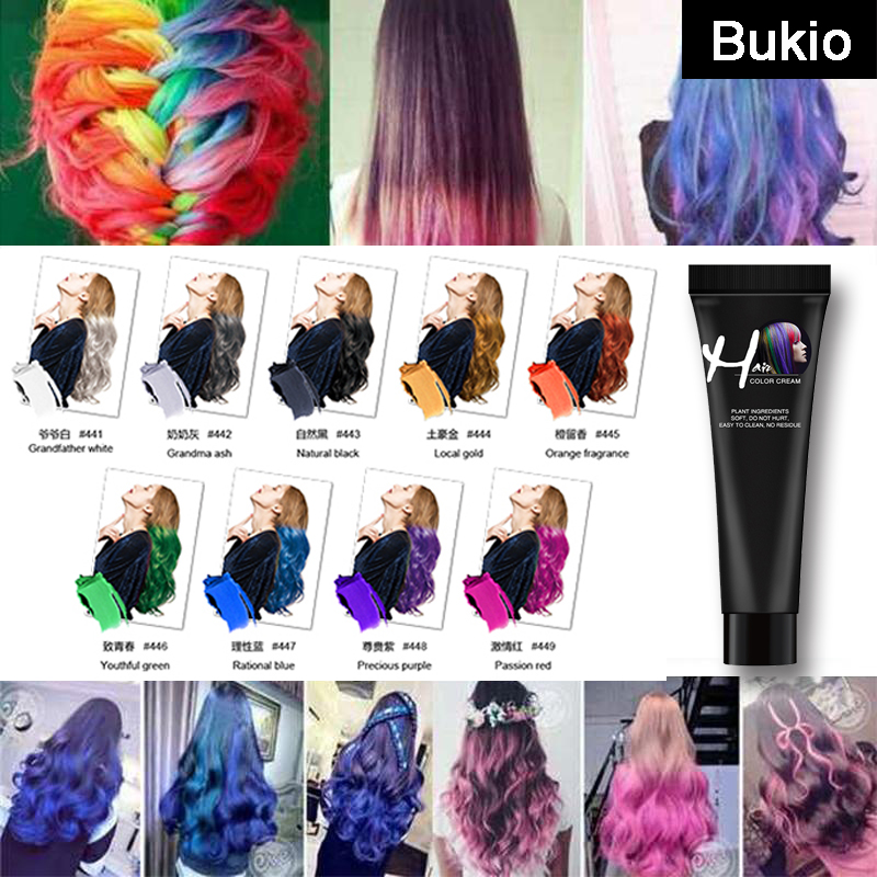 Bukio Fashion Hair Cream9 Colors Unisex Smoky Gray Punk Style Light Grey Silver Permanent Hair Dye Non-toxic Beauty Hair Colors