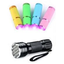 UV Ultra Violet 21 LED 395nm Flashlight Mini Blacklight Aluminum Torch Lamp