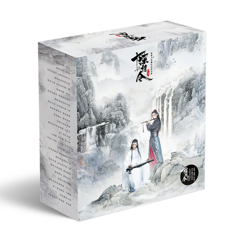 1Pc The Untamed Chen Qing Ling Luxury Gift Box Xiao Zhan Figure Water Cup Postcard Sticker Bookmark Anime Around