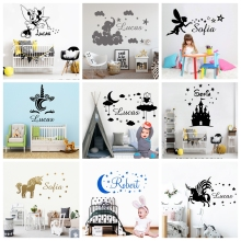 Personalized Stickers Unicorn Decal For Kids Room Decoration Wallpaper Poster Baby Mural