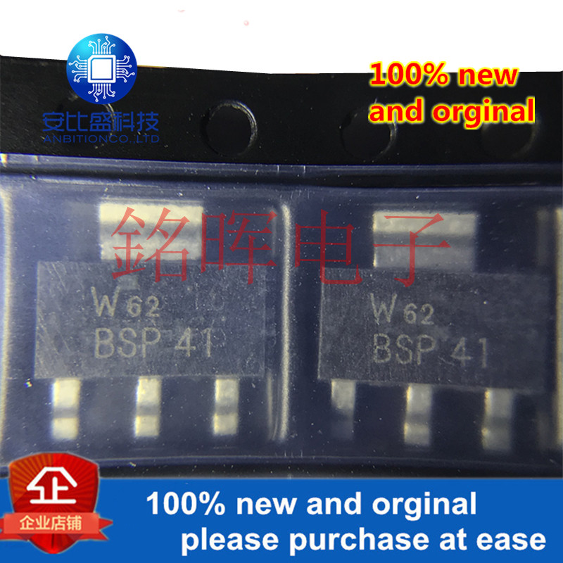 10pcs 100% New And Orginal BSP41 SOT223 60V 1A NPNMedium Power Transistor Chip Triode In Stock