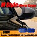 Сменные накладки на зеркала заднего вида из углеродного волокна в стиле M3 для BMW E90 E91 E92 E93 LCI