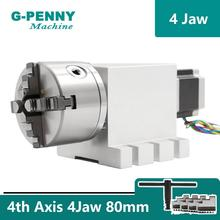 CNC 4 Jaw 80mm 4th Axis dividing head Rotation Gapless harmonic gearbox reducer