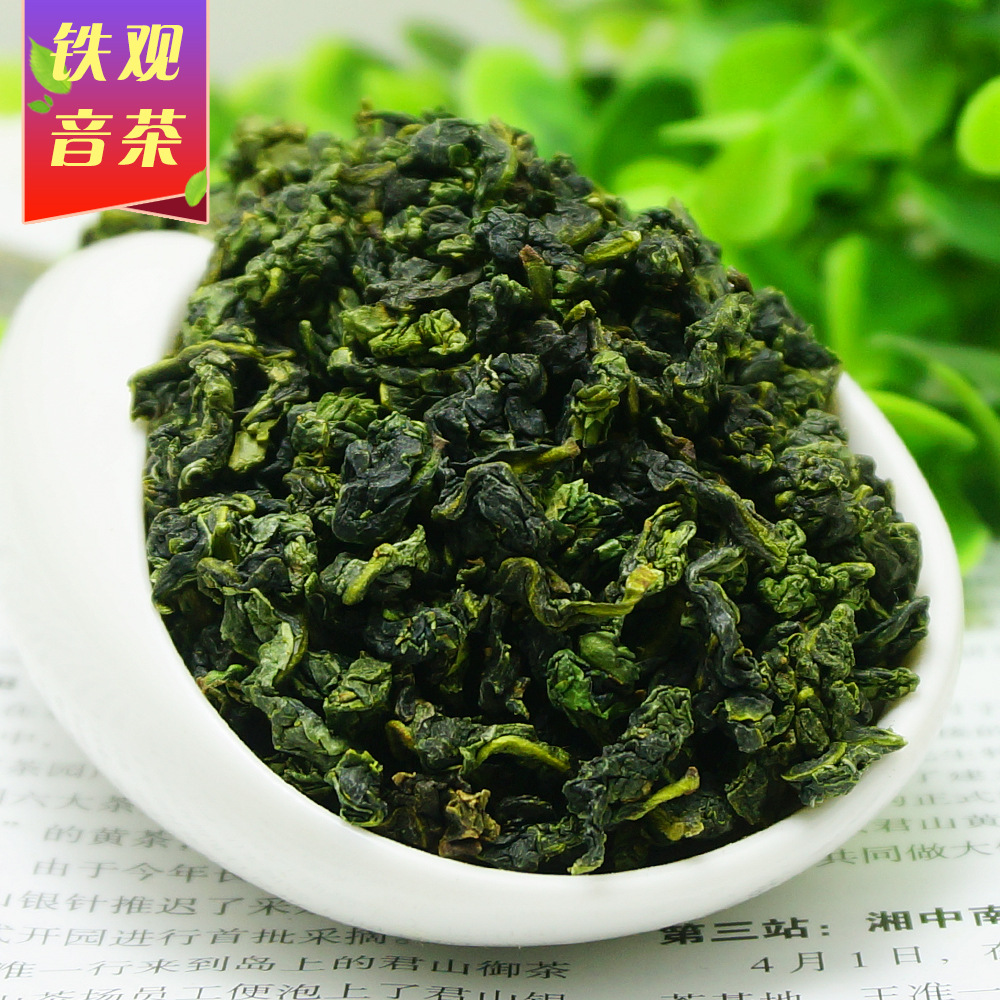 250g China Anxi Tiekuanyin Tea Fresh 1275 Organic Oolong Tea For Weight loss Tea Health Care Beauty Green Food