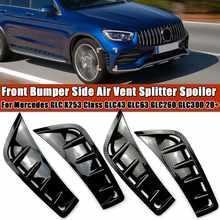 Paire de Spoiler de séparateur de ventilation latéral de pare-chocs avant Canard pour Mercedes GLC X253 classe GLC43 GLC63 GLC260 GLC300 2020 +