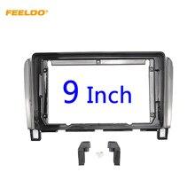 FEELDO Car Audio Stereo 9