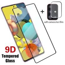 9D стекло для экрана Samsung Galaxy A50S A50 A01 Core F41 S10 S20 Lite FE 5G защитное стекло на A40 A30S A30 A20e A20 A10e A10