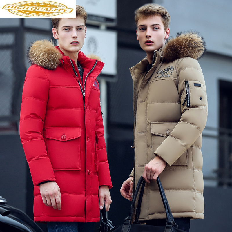 AYUSNUE 2020 New Men's Down Jacket Winter Coat Men Hooded Long Puffer Jackets Duck Down Parka Korean Doudoune Homme 8188-1 J3051