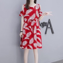 Women's Dresses Summer 2019 Temperament Round Neck A-Line Loose Casual Leaves Printed Cold Shoulder Short Sleeve Midi Dress цена 2017