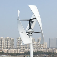 CE Vertical Wind Turbine X-shaped wind energy power generator White 400w 24v with Free Controller