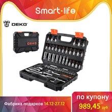 Набор инструментов DEKO TZ53(53 шт.) инструментов чехол 1/4 Профессиональный гаечный ключ с головками Набор
