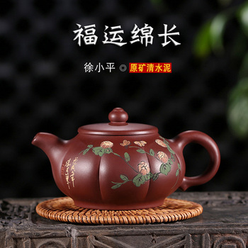 Yixing Raw Ore Clear Cement Dark-red Enameled Pottery Teapot Famous Full Manual Fortune Long And Long Infusion Of Tea Pot Shop