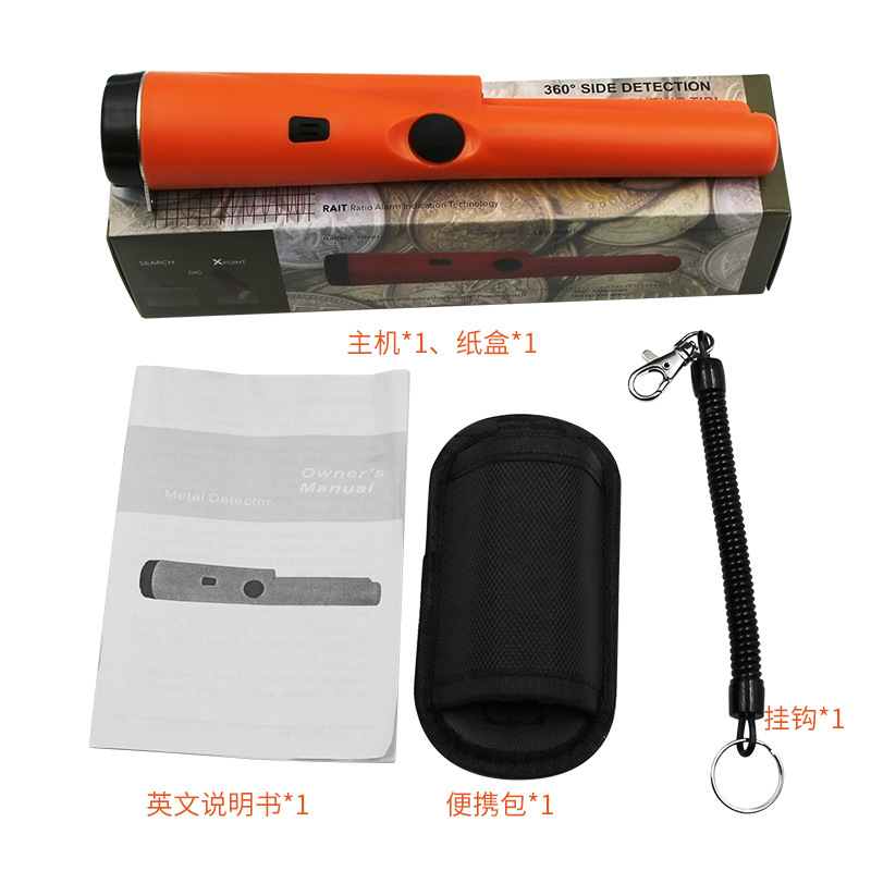 Handheld Gold Silver Metal Detect Detector Pinpointer IP66 Grade Waterproof Dustproof Metal Detector Pin Pointer Positioning Rod