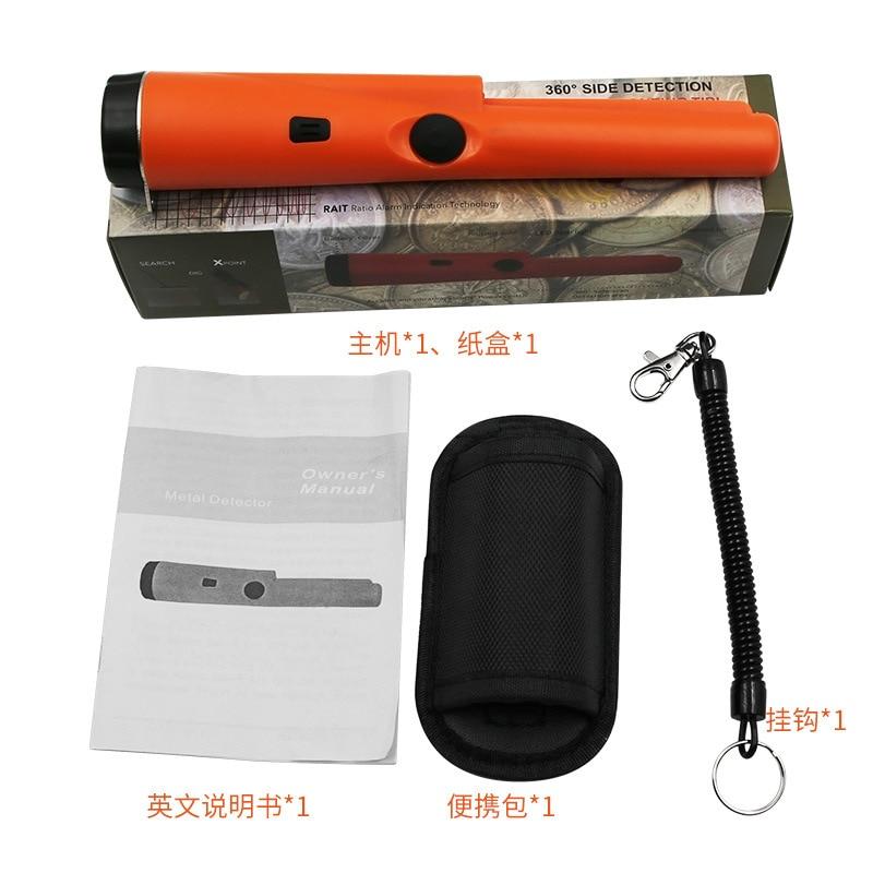 Handheld Gold Silver Metal Detect Detector Pinpointer IP66 Grade Waterproof Dustproof Metal Detector Pin Pointer Positioning Rod