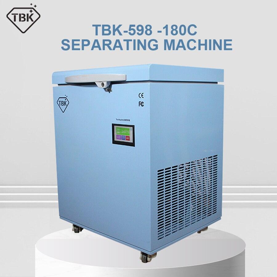 Répartiteur d'écran mobile professionnel TBK -180