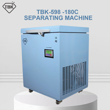 TBK-598 Newest Professional Mass -180C LCD Touch Screen Freezing Separating Machine LCD Panel Frozen Separator Machine for edge(China)