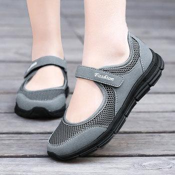 Fshion trampki damskie letnie obuwie damskie trenerzy buty wulkanizowane buty damskie na platformie kobieta Chaussure Femme mujer tanie i dobre opinie KUIDFAR Mesh (air mesh) CN (pochodzenie) Szycia Stałe Dla dorosłych Lato Niska (1 cm-3 cm) Hook loop Pasuje prawda na wymiar weź swój normalny rozmiar