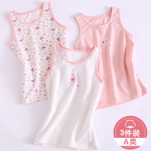 Girl'S Vest Cotton Spring And Summer Thin Baby Bellyband Body Hugging Wear Big Boy Base Little Girl Small Vest(China)