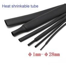 Черный φ1-φ28 терм усадочная трубка Ассорти изоляционные, термоусадочные трубки 2:1 провода кабельная муфта комплект