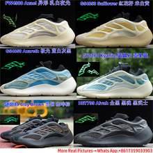 700 V3 FW4980 Azael G54850 Azareth G54853 Distel GY0189 Ton Braun GY0260 Kyanit H67799 Alvah Glow In The Dark Sport schuhe