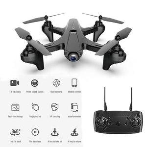LSRC-TUT Folding Drone With Du