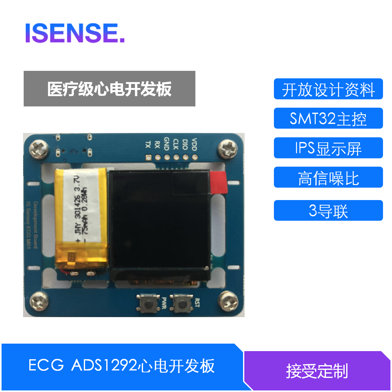 ADS1292 ECG Development Board Electrocardiogram (ECG) Physiological Signal Measurement 3-channel 24-bit IPS Display