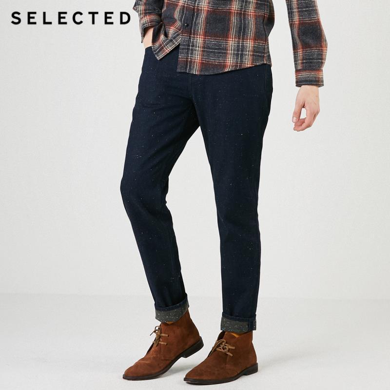 SELECTED Men's Loose Fit Kinckebocker Yarn Jeans C 419132503