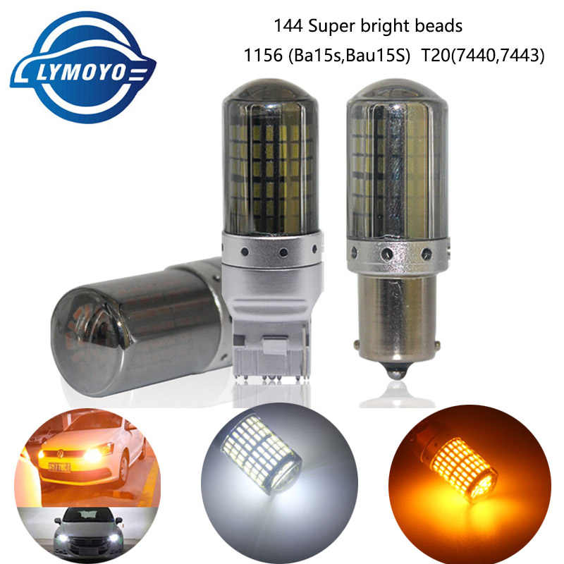 1PCS CanBus S25 1156 BA15S P21w BAU15S PY21w T20 7440 W21W LED Bulbs 3014 144smd Error Free Canbus Turn Signal Lights Brake lamp