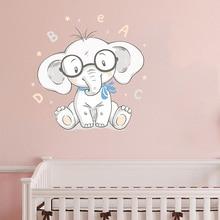 2019 New Baby Elephants Decals Modern Design for Nursery Room Decoration Colorful Kids Concept Women Men Boys Girls