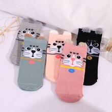 5 pares novas meias femininas harajuku adorável animal dos desenhos animados para mulheres meias de algodão meias kawaii frisado meias senhoras tamanho feminino 35-42 skarpetki damskie