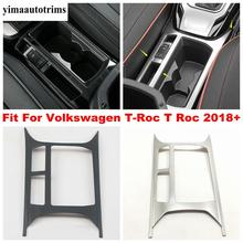 Black Brushed / Silver Accessories Gearbox Shift Stall Water Cup Holder Panel Cover Trim For Volkswagen T Roc T Roc 2018   2021