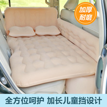 Inflatable Mattress Bed Car-Bed Car Travel Camping Forbell Rear-Seat-Air-Cushion