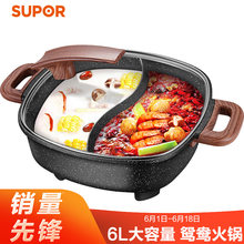 Electric pot household multi-functional 6L wheat rice stone color non-stick pot mandarin duck electric cooker(China)