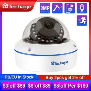 Image 1 - Techage H.265 الأمن POE كاميرا IP 2MP فاندالبور داخلي قبة كاميرا تلفزيونات الدوائر المغلقة ميكروفون P2P المراقبة بالفيديو ONVIF 48 فولت PoE