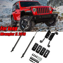 2x Car Front Hood Gas Struts Hydraulic Rod Strut For Jeep Wrangler JL 2018 Bars Bracket Lift Support Supporting Lift Support(China)