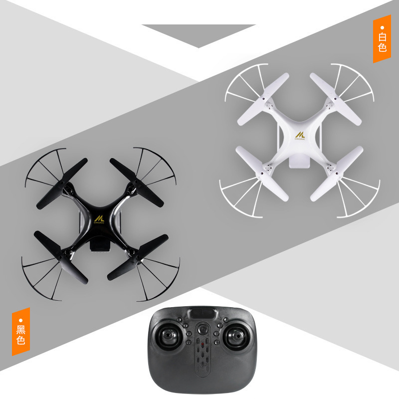 Four-axis High-definition Unmanned Aerial Vehicle Aircraft Drop-resistant Real-Time Aerial Photography Set High Telecontrolled T