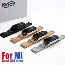 iONCT Magnetic Metal Strap For Mi band 4 strap watch Wristband bracelet correa Xiaomi Mi band 3 Strap Miband Smart accessories(China)
