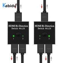 1 × 2 / 2 × 1 hdmi スイッチャースプリッタ 2 ポート双方向 4 hdmi スイッチをサポート超 hd 4 18k 1080 1080p 3D hdr PS4 xbox ため hdcp hdtv