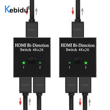 1x2 / 2x1 HDMI переключатель сплиттер 2 порта двунаправленный 4K HDMI переключатель портов Ultra HD 4K 1080P 3D HDR HDCP для PS4 Xbox HDTV