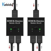 2 porty dwukierunkowy przełącznik kompatybilny z 4K HDMI 1x2 / 2x1 przejsciówka obsługuje Ultra 1080P 3D HDR HDCP na PS4 Xbox HDTV