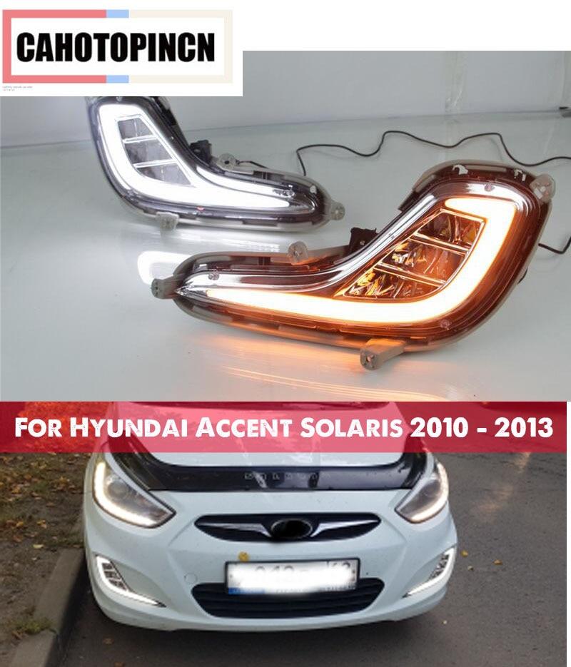 Желтый указатель поворота Функция 12В дневные ходовые огни Светодиодный дневной светильник противотуманная фара для Hyundai Accent Hyundai Solaris 2010 - ...