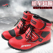 Shoes Motorcycle-Boots BIKERS Women Race Ankle