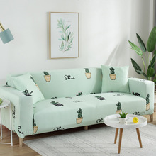 Elastic all-inclusive sofa cover universal cover, explosion-printing